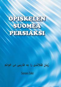 Opiskelen suomea persiaksi