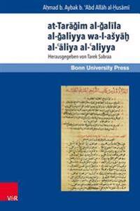 At-Taragim Al-Galila Al-Galiyya Wa-L-Asya? Al-?aliya Al-?aliyya