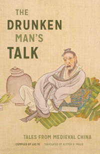 The Drunken Man's Talk