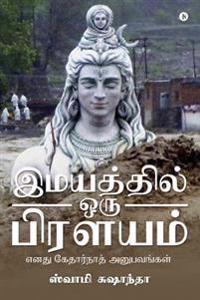 Imaiyatthil Oru Prilayam: Ennadhu Kedarnath Anubavangal