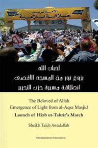 Emergence of Light from Al-Aqsa Masjid: Launch of Hizb UT-Tahrir's March