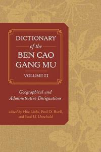 Ben Cao Gang Mu Dictionary