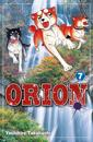 Orion 7