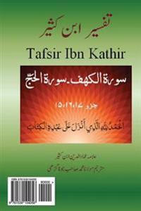 Tafsir Ibn Kathir (Urdu): Juzz 15-17 Surah Kahf - Maryam - Taha - Anbia - Hajj
