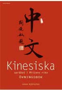 Kinesiska språket i Mittens rike : övningsbok