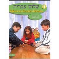 Shalom Ivrit 1 - Välkommen till modern hebreiska