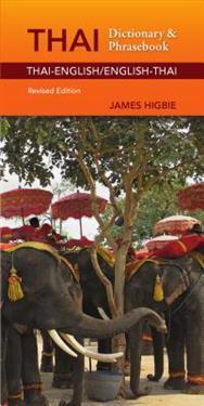 Thai-English / English-Thai Dictionary & Phrasebook Revised Edition