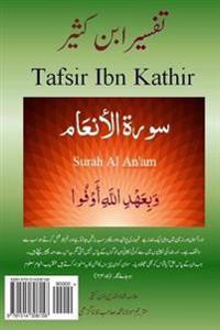 Tafsir Ibn Kathir (Urdu): Surah Al An'am