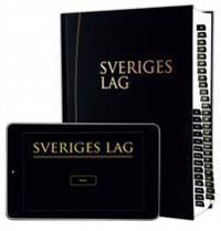 Sveriges Lag 2017 (bok + digital produkt)