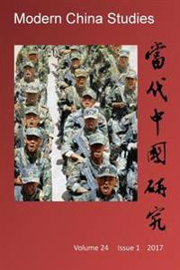 Modern China Studies: China as a Potential Superpower