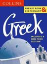 Greek Phrase Book & Dictionary/Old