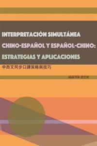 Interpretacion Simultanea Chino-Espanol y Espanol-Chino: Estrategias y Aplicaciones