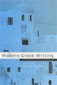 Modern Greek Writing
