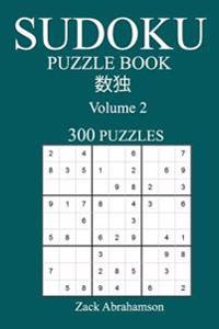 Sudoku 300 Easy Puzzle Book: Volume 2
