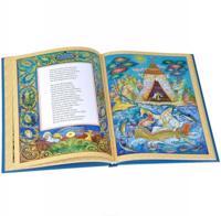 Das Zauberpferd Höckerpferd. Mstjora-Malerei