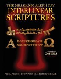 Messianic Aleph Tav Interlinear Scriptures (Matis) Volume Four the Gospels, Aramaic Peshitta-Greek-Hebrew-Phonetic Translation-English, Red Letter Edition Study Bible