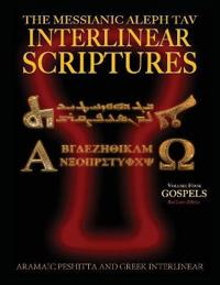 Messianic Aleph Tav Interlinear Scriptures Volume Four the Gospels, Aramaic Peshitta-Greek-Hebrew-Phonetic Translation-English, Red Letter Edition Study Bible