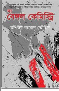 The Bengal Chemistry: A Book Regarding Various Controversial Issues of Bangladesh's Government, Politics, Constitution, Democracy, Diplomacy