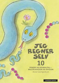 Jeg regner selv 10 - Anne-Lise Gjerdrum | Ridgeroadrun.org
