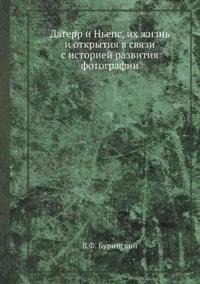 Dagerr I Neps, Ih Zhizn I Otkrytiya V Svyazi S Istoriej Razvitiya Fotografii