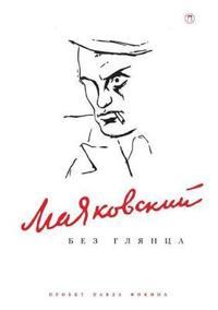 Mayakovskij Bez Glyantsa