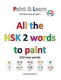 All the Hsk 2 Words to Paint: Paint & Learn