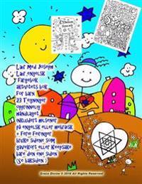 Laer Med Joseph Laer Engelsk Fargebok Aktivitets BOK for Barn 23 Tegninger Opprinnelig Handlaget Inkludert Hilsener Pa Engelsk Eller Hebraisk + Ferie