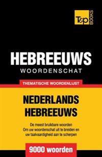 Thematische Woordenschat Nederlands-Hebreeuws - 9000 Woorden
