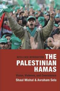 The Palestinian Hamas