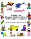 English-Thai Bilingual Children's Picture Dictionary Book of Colors