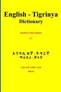 English Tigrinya Dictionary