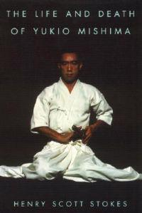 The Life and Death of Yukio Mishima