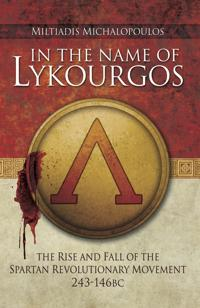 In the Name of Lykourgos