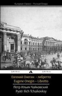 Eugene Onegin (Libretto)