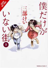 Erased, Vol. 3
