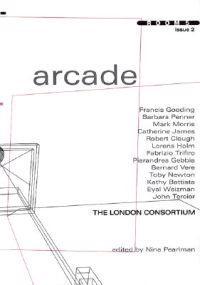 Room 5: Arcade