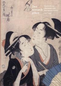 Den hostande göken : en poetisk resa i harmonins örike - den Japanska lyriken