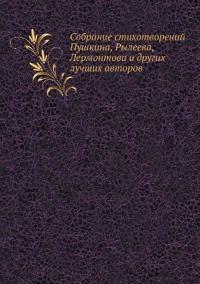Sobranie Stihotvorenij Pushkina, Ryleeva, Lermontova I Drugih Luchshih Avtorov