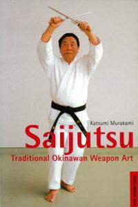 Saijutsu