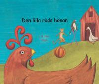 Den lilla röda hönan  (swahili och svenska)