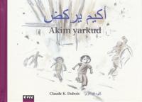 Akim springer (arabiska)