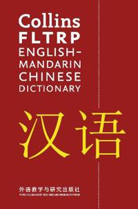 Collins FLTRP English-Mandarin Chinese Dictionary