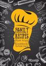 Family Recipes: Blank Recipe Cookbook, 7 X 10, 100 Blank Recipe Pages