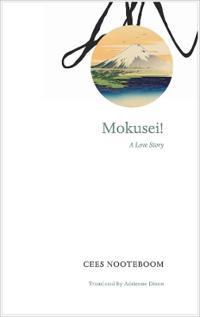 Mokusei!: A Love Story