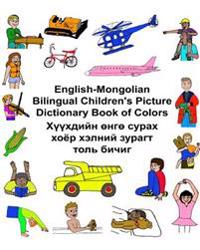 English-Mongolian Bilingual Children's Picture Dictionary Book of Colors