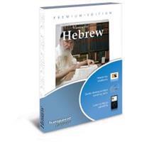 Hebrew Premium Edition