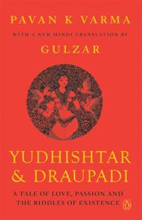Yudhisthir and Draupadi