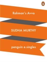 Rahman s Avva