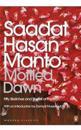 Mottled Dawn M/Classics (R/J)