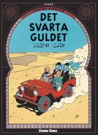 Tintins äventyr. Det svarta guldet